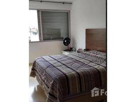 巴拉那州 Matriz Curitiba 3 卧室 屋 售