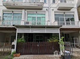 3 Bedrooms House for sale in Prawet, Bangkok The Metro Rama 9