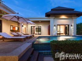 2 Bedrooms Villa for sale in Rawai, Phuket Nai Harn Baan Bua - Baan Pattama