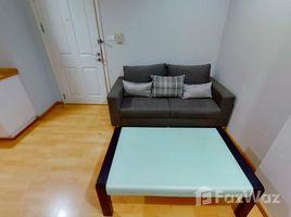 2 Bedrooms Property for sale in Hua Mak, Bangkok Inspire Place ABAC-Rama IX