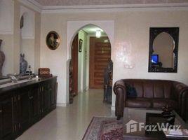 2 غرف النوم شقة للبيع في Sidi Bou Ot, Marrakech - Tensift - Al Haouz Joli appartement à vendre
