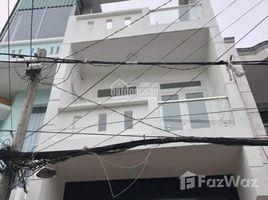3 Bedrooms House for sale in Ward 16, Ho Chi Minh City Bán gấp nhà mặt tiền đường bên Q.8 (DT 4x11m)