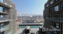 Available Units at Al Raha Lofts 1