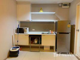 1 Bedroom Condo for rent in Suan Luang, Bangkok Fuse Mobius Ramkhamhaeng Station