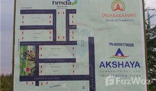 Farooq Nagar, तेलंगाना में N/A प्रॉपर्टी बिक्री के लिए