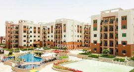 Available Units at Al Khaleej Village