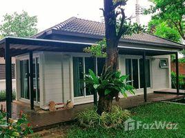 5 Bedrooms House for sale in Mahasawat, Nonthaburi Bangkok Boulevard Sathorn Pinklao