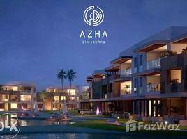 As Suways Townhouse Corner Bua 149m Garden165m in Ain sokhna 3 卧室 房产 售