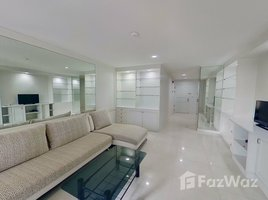 1 Bedroom Condo for sale in Khlong Toei Nuea, Bangkok Asoke Towers