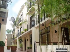 2 Bedrooms Property for sale in San Juan City, Metro Manila Greenhills Courtyard