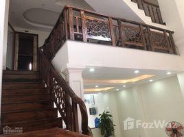 3 Phòng ngủ Nhà mặt tiền bán ở Phường 7, TP.Hồ Chí Minh Mặt tiền gần ngã tư Bảy Hiền - CMT8 - TB, 6x17m, công nhận 100m2, 3 lầu, 12.3 tỷ TL, LH +66 (0) 2 508 8780