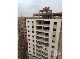 Cairo شقه للبيع بموقع متميز ف ش احمد عصمت ببرج حديث 3 卧室 住宅 售