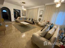 3 غرف النوم شقة للبيع في Uptown Cairo, القاهرة Alba Aliyah