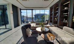 Photos 3 of the Lounge at Belgravia Exclusive Pool Villa Bangna Rama9