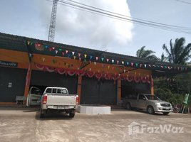 N/A Property for sale in Lang Suan, Chumphon Lang Suan Land For Sale With House