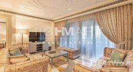 Available Units at Palazzo Versace