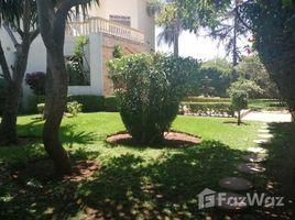 Rabat Sale Zemmour Zaer Na Agdal Riyad Villa de 1 800 m² à Vendre sur Souissi à Rabat 7 卧室 屋 售