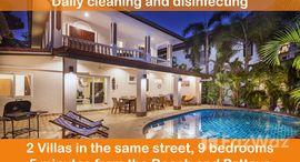 Available Units at Grand Tanyawan Home
