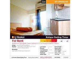 Aceh Pulo Aceh Apartemen Springlake Tower Caldesia Lantai 27 Summarecon Bekasi 1 卧室 公寓 售