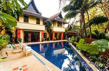 Nakatani Village in Kamala, Phuket