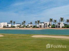 Al Bahr Al Ahmar Amazing single story villa- cyan - Golf & Lagoon 3 卧室 别墅 售