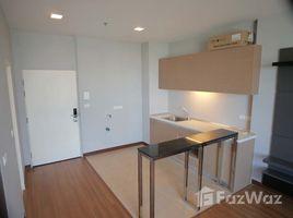 1 Bedroom Condo for sale in Lat Yao, Bangkok Vantage Ratchavipa