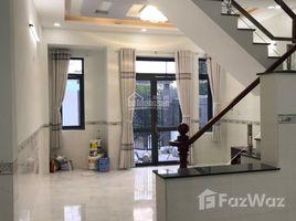3 Phòng ngủ Nhà bán ở Tương Bình Hiệp, Bình Dương Chính chủ cần Bán nhà ngay mặt tiền ĐX tại Thủ Dầu Một chỉ cần 1 tỷ 300 triệu dọn vào ở ngay
