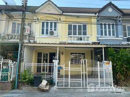 2 Bedrooms Townhouse for sale in Sai Mai, Bangkok Butsarin Sai Mai House