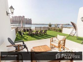 5 Bedrooms Townhouse for sale in , Dubai Palma Residences
