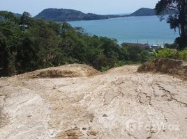N/A Land for sale in Patong, Phuket Kalim Land For Sale Sea View