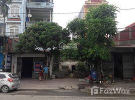 永福省 Phuc Thang Bán đất 182m2, MT 5.5m, SĐCC, QL2 Honda Việt Nam, P. Phúc Thắng, TP Phúc Yên, LH 0988.687.667 N/A 房产 售