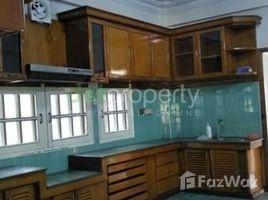 ကော့မှုး, ရန်ကုန်တိုင်းဒေသကြီး 8 Bedroom House for rent in Bahan, Yangon တွင် 8 အိပ်ခန်းများ အိမ်ခြံမြေ ငှားရန်အတွက်