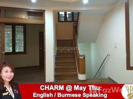 ဗဟန်း, ရန်ကုန်တိုင်းဒေသကြီး 7 Bedroom House for rent in Yangon တွင် 7 အိပ်ခန်းများ အိမ်ခြံမြေ ငှားရန်အတွက်