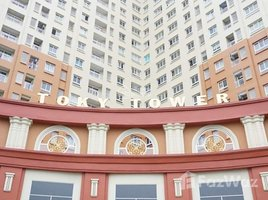2 Bedrooms Condo for sale in Trung My Tay, Ho Chi Minh City Tô Ký Tower