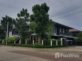 4 Bedrooms Property for sale in Hua Mak, Bangkok Setthasiri Krungthep Kreetha