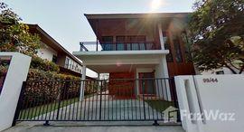 Available Units at Villa Flora Chiangmai