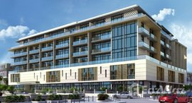 Available Units at Oxford Boulevard