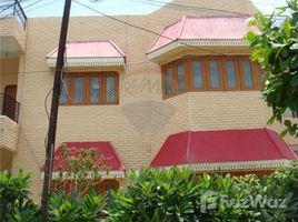Madhya Pradesh Gadarwara OPP RAJSHREE HOSPITA SEHEME NO 54 NEAR VIJAY NAGAR, Indore, Madhya Pradesh 4 卧室 屋 租