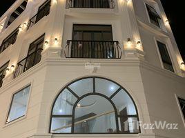 胡志明市 Ward 7 Bán nhà KDC Lê Quang Định, P7, BT. DT 6,85x7m và 3,5x11,5m. Nhà 1 trệt 2 lầu giá 7 tỷ +66 (0) 2 508 8780 开间 屋 售