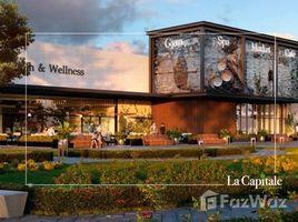 3 Bedrooms Villa for sale in Syann Park, Dubai La Rosa Phase 2