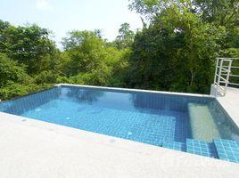 2 Bedrooms Villa for sale in Maret, Koh Samui Manao 2 Bedrooms pool villa