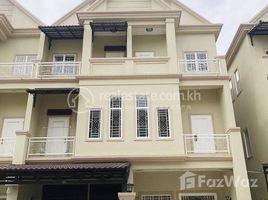 4 Bedrooms Villa for sale in Chrouy Changvar, Phnom Penh Borey Mongkul Phnom Penh