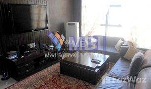 2 غرف النوم عقارات للبيع في NA (Charf), Tanger - Tétouan Appartement à louer -Tanger L.M.M.74
