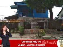 South Okkalapa, ရန်ကုန်တိုင်းဒေသကြီး 1 Bedroom House for rent in Yangon တွင် 1 အိပ်ခန်း အိမ်ခြံမြေ ငှားရန်အတွက်