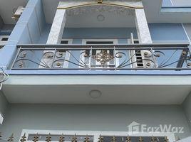 3 Bedrooms House for sale in Binh Hung Hoa B, Ho Chi Minh City Mua ngay nhà (2 lầu + 3 PN) ngay KCN Vĩnh Lộc, hẻm 5m ô tô giá chỉ 1,83 tỷ