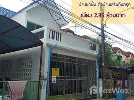 2 Bedrooms House for sale in Khok Kham, Samut Sakhon Baan Benchasap Nakhon