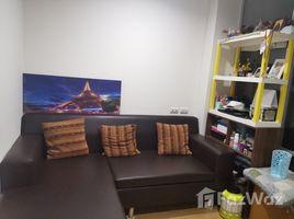 Studio Condo for sale in Wong Sawang, Bangkok Lumpini Ville Prachachuen-Phongphet 2