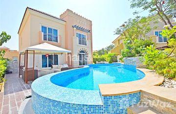 Carmen in Elite Sports Residence, Dubai