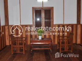 Studio House for rent in Svay Dankum, Siem Reap Beautiful Luxury Wooden One Bedrooms House Rent Siem Reap.