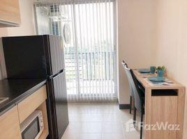 1 Bedroom Condo for sale in Khan Na Yao, Bangkok The Niche ID Serithai